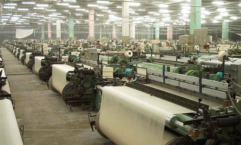کارخانه پارچه ورزشی